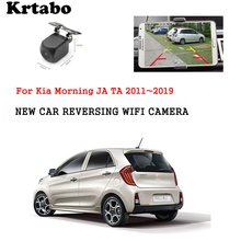 Car wireless rear camera For Kia Morning JA TA 2011~2019 car Night Vision HD CCD night vision waterproof high qualit