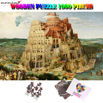 MOMEMO The Tower of Babel Adult Jigsaw Puzzles 1000 Pieces Wooden Puzzle Artistic Insight Educational Toys for Chlidren Puzzles