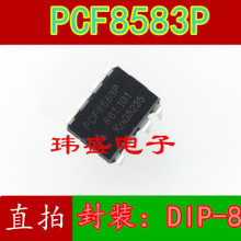 20 pieces / lot PCF8583P PCF8583 DIP-8 IC