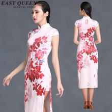 side slit cheongsam chinese style modern oriental dresses Chinese traditional dress women qipao