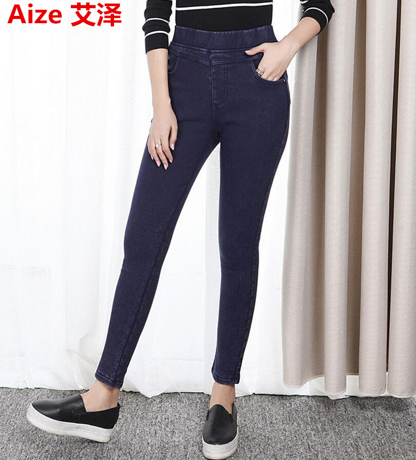 2017 Spring Autumn Women Trousers New Plus Size Stretch Casual Jeans Elastic High Waist Fashion Slim