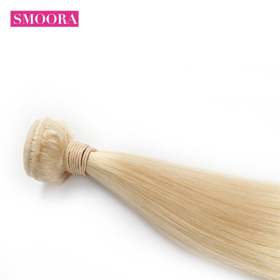 Straight Hair  Bundles 100%  Bundle 1pc 613 Blonde  Hair s 3 or 4 Bundles Can Buy Smoora 4