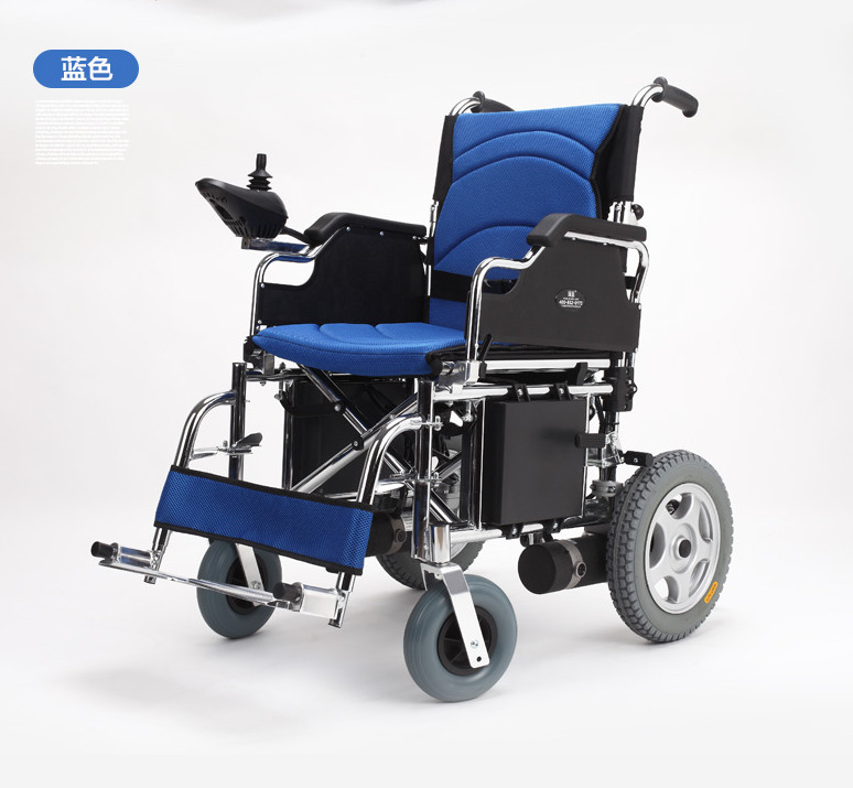 все цены на High quality folding lightweight power electric wheelchair with small wheel онлайн