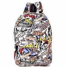 Мультфильм уличный граффити рюкзак студенты школы сумка для мальчиков и девочек женские Лучшие путешествия Для женщин рюкзак Mochila рюкзак bagpack 2018