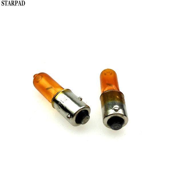STARPAD pour pièces automobiles HY21W   Ampoule lumineuse jaune à angle conique haut et bas ga3 feux de direction de voiture, accessoires universels 2 pièces