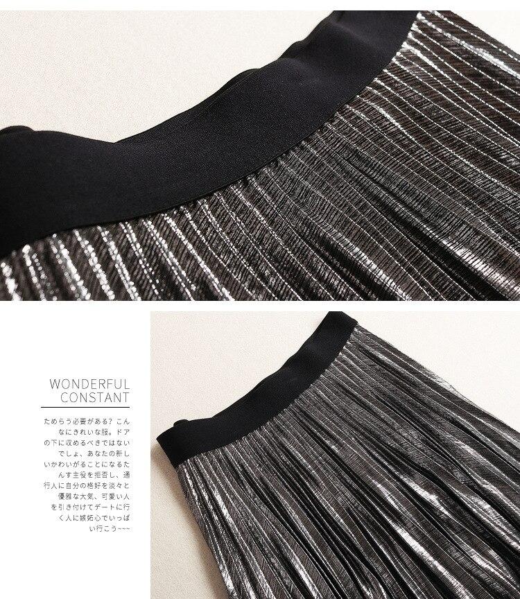 silver 192o186 Pour Printemps Meilleure Jupes Porter Défilé Vêtements Mode Black Vente 2019 De Des Femmes Marque Européenne été Color 8CvnTrqw8x