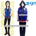 New Anime Yuri!!! on Ice Cosplay Costumes Yuri Plisetsk Cosplay Clothes Jacket and Pants Set Yurio Cosplay Costumes