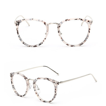 Clear Lens Cat Eye Glasses Frame Women\'s Fashion Oversized Spectacle ...