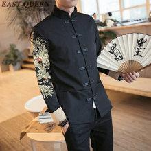 Традиционная китайская одежда для мужчин, куртка бомбер с драконом, форма Брюса, Восточный Костюм, осенняя одежда для мужчин 2019 AA1893