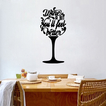 Creative wine Wall Sticker Home Decor Decoration Removable Mural