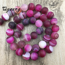 MY0057 Frosted Purple Lace Agate Stone Rose Striped Round Beads 6mm/8mm/10mm/12mm Drilled