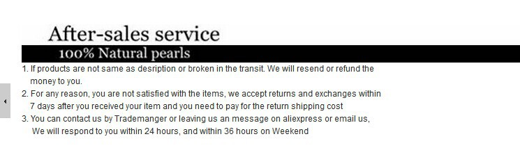 1-After -sale service