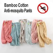 Летние штаны для маленьких мальчиков и девочек 12 мес.-5 лет, однотонные штаны из бамбукового хлопка, детские летние шаровары длиной до щиколо...