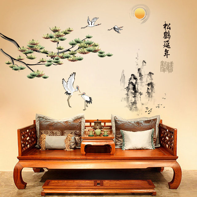 Traditionnelle Chinoise Culture Montagnes Des Branches D\'arbres de ...