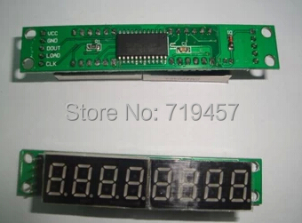 FREE SHIPPING %100 New And Original 5PCS/LOT 8 Digit 7 Segment Digital LED Display MAX7219 Module