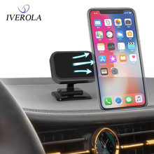 цена на Univerola Magnetic Phone Holder Car Dashboard Phone Stand 360 Degree Rotating Magnet Mobile Holder For iPhone Samsung Xiaomi