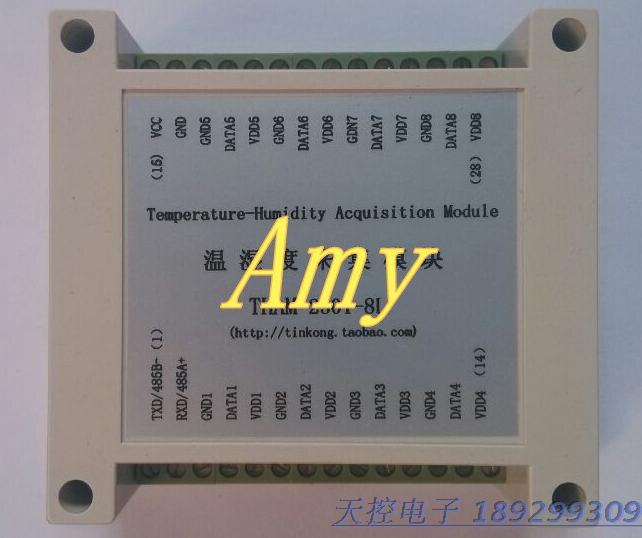 THAM-2301-8L multi-channel temperature and humidity acquisition module AM2301 temperature and humidity acquisition module