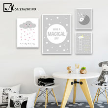 Nursery Quotes Wall Art Canvas Poster Minimalist Print Grey Cartoon Painting Decoration Picture Nordic Kids Boy Bedroom Decor(China)