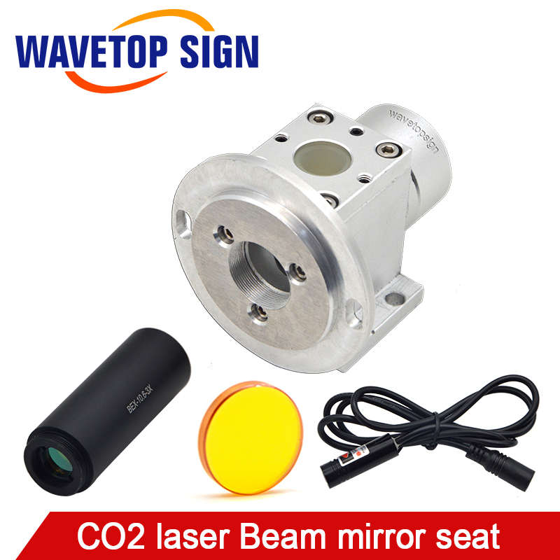 WaveTopSign CO2 Laser Beam Mirror Seat CO2 Laser Mark Machine Beam Mirror Holder