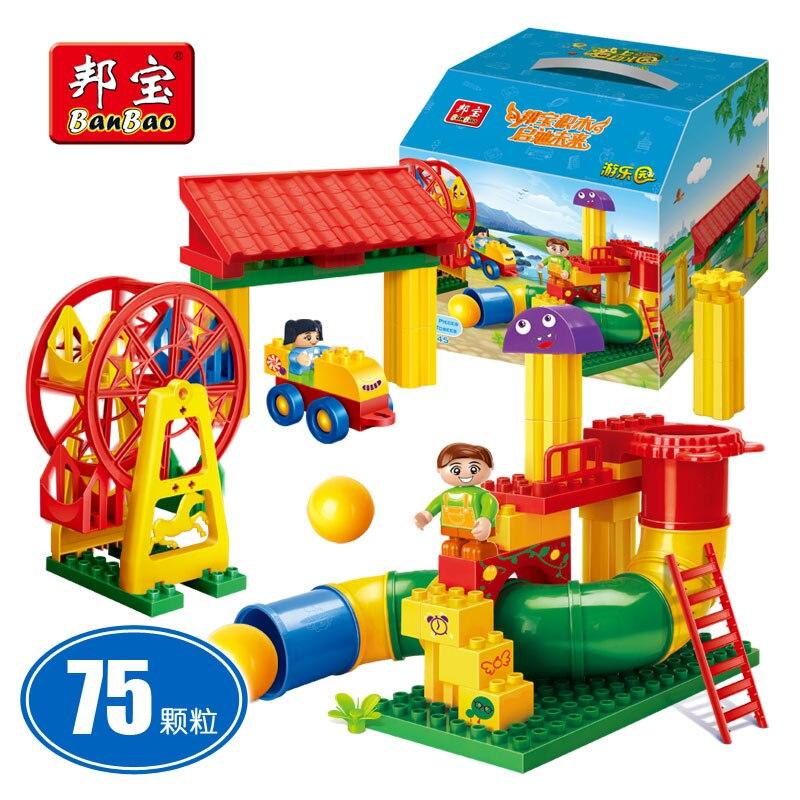 BanBao 6545 Slide Amusement Park Playground Bricks Educational Blocks Model Building Toy For Children Kids Friend Gift