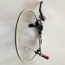 hydraulic clutch brake clutch levers hydraulic clutch lever 120cm BLACK