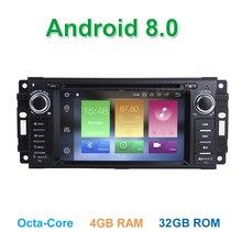 8 Core Android 8,0 DVD мультимедиа плеер для Jeep Patriot Chrysler 300C Chrysler Sebring с wifi BT Радио gps