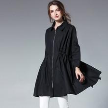 Large size ladies loose Draped drawstring thin zipper wind coat womens turn down collar plus long sleeve Elegant