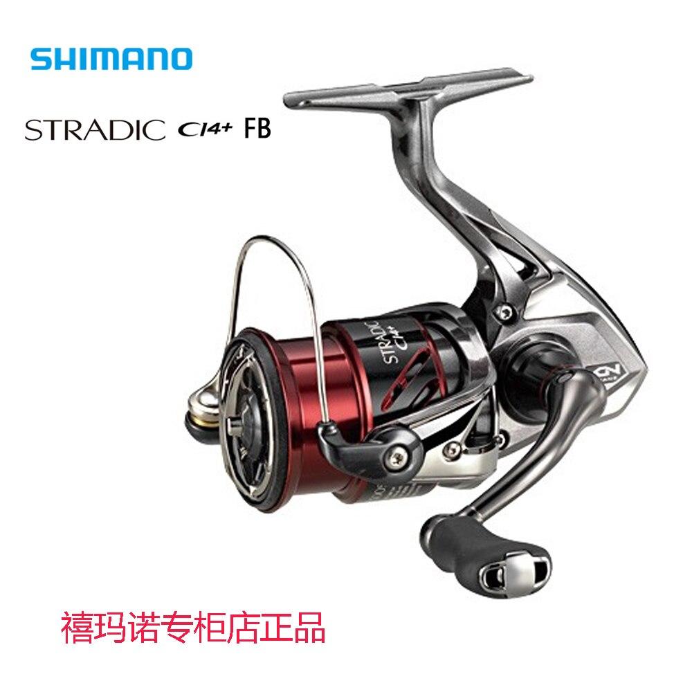 Japan shimano stradic ci4 1000hg 2500hg c3000hg 4000xg for Japanese fishing reels