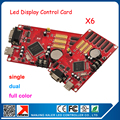 RGB full color X6 96*9999 pixel infinite width infinite program led moving text display control card led screen controller