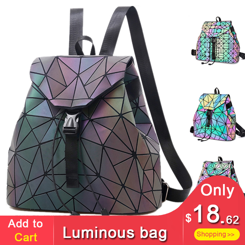 Luminous Backpack Women Mini Leather Geometric Reflective Backpacks School Lattice Holographic Backpack Female Bags Girl Travel цена