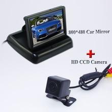 2 в 1 Парковочные системы Системы 4.3 дюймов TFT ЖК-дисплей автомобиля обратный заднего Мониторы + HD CCD заднего вида Камера