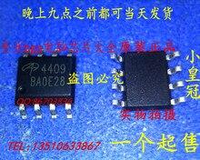 Бесплатная доставка 10 шт. AO4409 4409 MOSFET (Металл-Оксид-Полупроводник Полевой Транзистор), обычно используется чип новый оригинальный