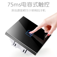 1pcs/ Touch switch touch screen three open dual control 86 type wall intelligent switch glass panel touch switch C9