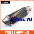CBR CB400 CB600 CBR600 CBR1000 CBR250 CBR125 ER6N ER6R YZF600 TTR YBR YZF RSZ Motorcycle Exhaust Pipe Muffler pipe free shipping