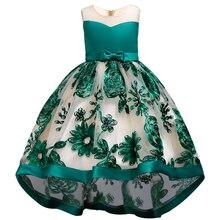 Платье для девочек с вышивкой, элегантное праздничное платье принцессы для девочек, одежда, рождественские костюмы для детей, для маленьких девочек