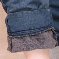 Arrival Winter Warm Jeans Women Thicken Fleece Skinny Harem Pants Trousers Elastic Waist Denim Trousers Plus Size Pants C1504 5