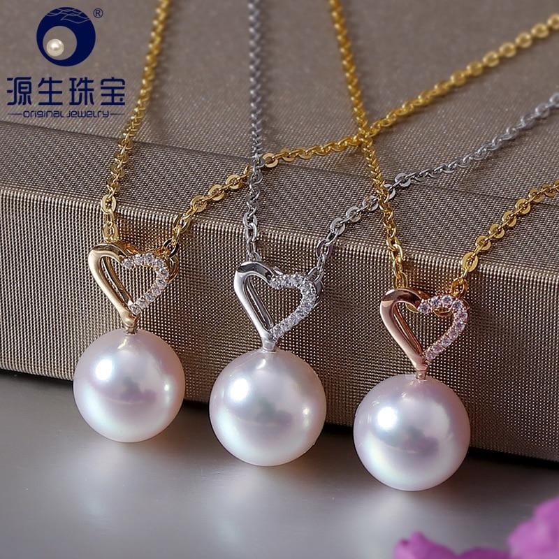 [YS] 14K Gold Pendant 8-9 mm Genuine White Japanese Akoya Pearl Pendant Necklace цены онлайн