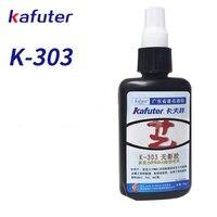 Newest 50ml Kafuter UV Glue Uv Curing Adhesive K 303 Acrylic Transparent Plastic Acrylic Adhesive