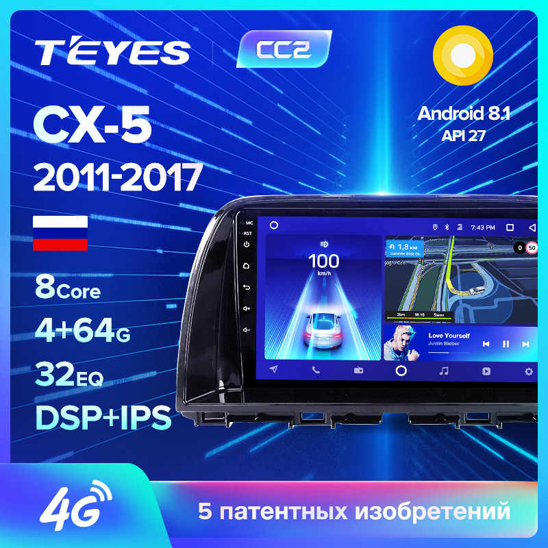 TEYES CC2 auto Radio Multimedia no 2 din android Video Player navegación GPS para Mazda Cx-5 cx5 cx 5 2014 -2016