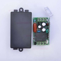 220V 10A 1CH Receiver Wireless Remote Control Switch System Learning Code AK-RK01S-220-A