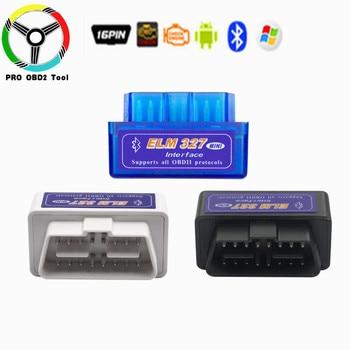 Car-detector Diagnostic Tool Super Mini ELM327 OBD2  V2.1  Bluetooth Code Reader  Scanner  OBD II Bluetooth Adapter Tools