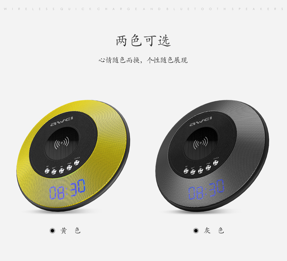Y290 Bluetooth Speaker With Wireless Charger Mini Portable Speakers Waterproof Sound Box 5PCS/Lot