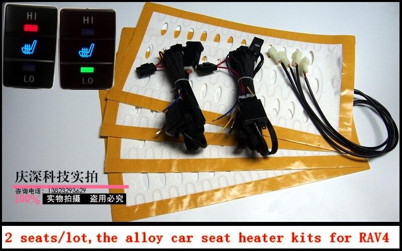 2 seats lot 12V the alloy car seat heater for Toyato RAV4 car heater car seat