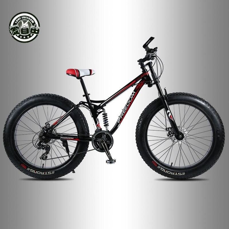 Aiment La Liberté 26 pouce L'allongement fourches De Vélo De Montagne 21 Vitesse 4.0 Large pneu Avant et arrière de bicyclette amortisseur neige vélo