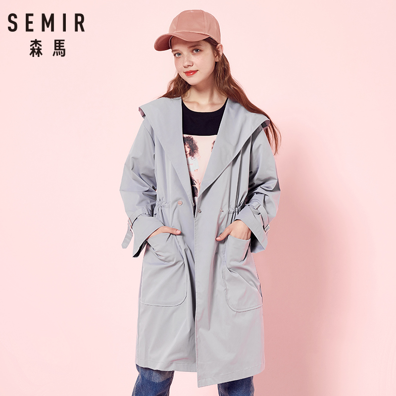 SEMIR Casual Clothes Female 2018 Autumn New Hooded Long Coat Simple Waist Windbreaker Elegant Fashion Windbreakers For Girls
