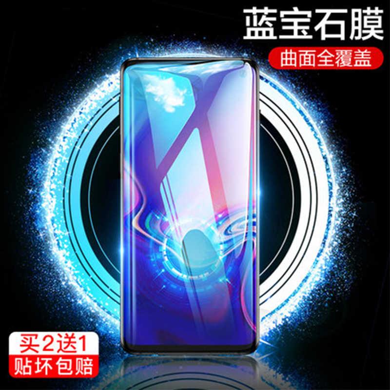 Nouveau protecteur d'écran en verre trempé d'origine pour Samsung Galaxy S10/S10 Plus 9 H écran Flim Guard pour Samsung S10 S10plus S10 +