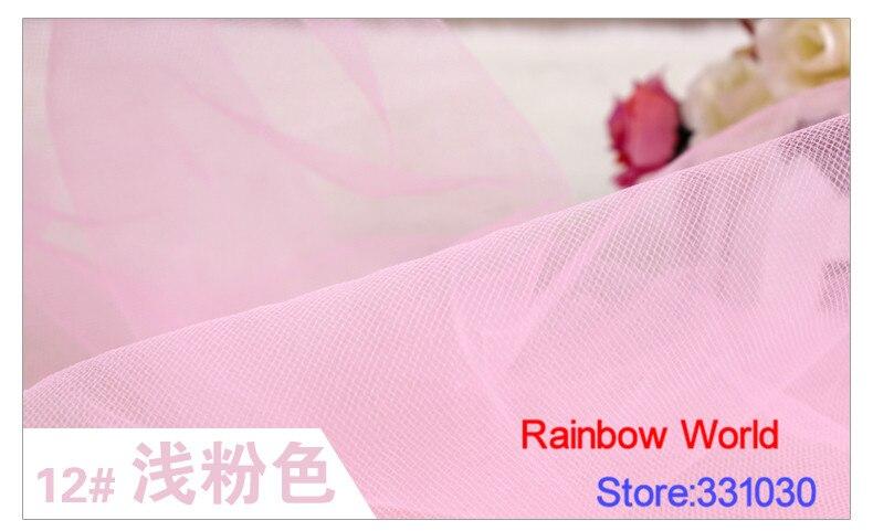 5 meter medium hardness light pink mesh cloth fabric for DIY wedding veil children dress headwear material