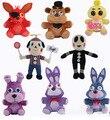 25 cm Five Nights At Freddy's 4 FNAF Freddy Fazbear Bear Foxy Bonnie Chica Stuffed Plush Toys Bay Gift ML0179