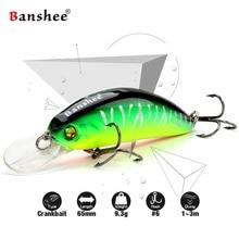 Banshee 65mm 10g Deep Chub Diving Crankbaits Floating Fishing Lure Rattle Sound Wobbler Round Bill Artificial Hard Bait