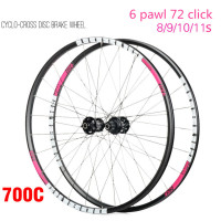 KOOZER CX1800 Road Bike 700C Disc Brake Wheelset 4 Bearing 72 Ring Bicycle Wheels 24 Hole rim 1820g